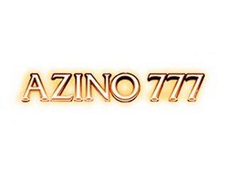 Онлайн казино Азино777 , обзор и отзывы